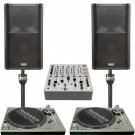 DJ Rental Pack 1 - Technics