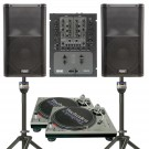 TTM57 & Turntable Speaker Package